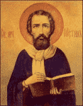 Justin Martyr and the Immortality of the Soul